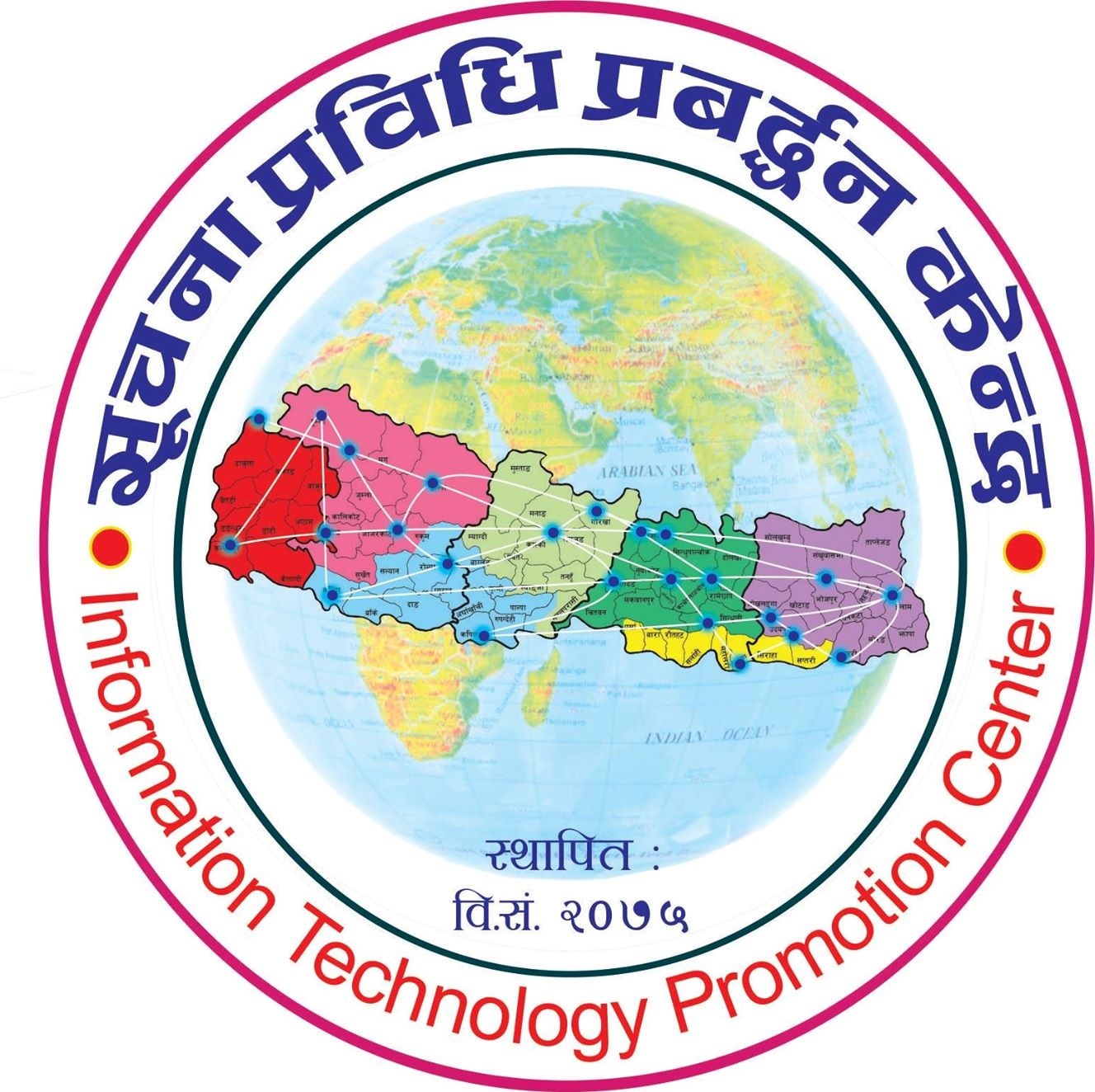 Information Technology Promotion Center